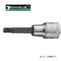 【メール便可】 STAHLWILLE スタビレー  1/2sq  ロングトリスクエアビットソケット(三重四角・XZN) 2054X-M8