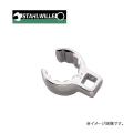 STAHLWILLE スタビレー  1/2sq  クローリングスパナ 440-50mm