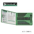 STAHLWILLE スタビレー  スクリューエキストラクターセット   905/25
