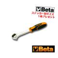 """【メール便可】 Beta (ベータ)3/8""""sq (9.5) ラチェットハンドル 910/55 ※SSステッカー付き"""