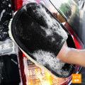 HKC 洗車用品 スポンジ