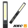HKC マグネット付き COB コンパクトライト