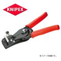 【メール便可】 KNIPEX(クニペックス)   ワイヤーストリッパー  1221-180