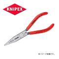 【メール便可】 KNIPEX(クニペックス)   電気技師用ペンチ  1301-160