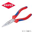 【メール便可】 KNIPEX(クニペックス)   電気技師用ペンチ  1302-160