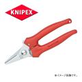 【メール便可】 KNIPEX(クニペックス)  電工ハサミ   9505-140