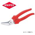 【メール便可】 KNIPEX(クニペックス)  電工ハサミ   9505-185