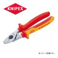 KNIPEX(クニペックス) ケーブルカッター 9516-200