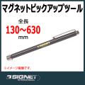 SIGNET 95004