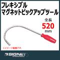 SIGNET 95007