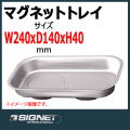 SIGNET 95052