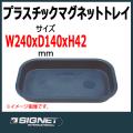 SIGNET 95058