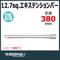 SIGNET 13567