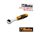 """【メール便可】 Beta(ベータ) 1/4""""sq ラチェットハンドル 900/55 ※SSステッカー付き"""