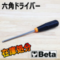 Beta 1216-4