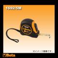 Beta 1692M/5