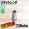 Beta ソケットレンチ