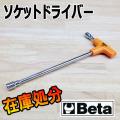 Beta 941-6