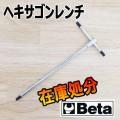 Beta 六角レンチ 951-4
