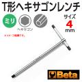Beta 六角棒レンチ 4mm 951-4