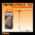 【新型】Beta (ベータ) T型ヘキサゴンレンチ 96T/S5 ※ステッカーSSサイズプレゼント