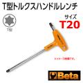 Beta トルクスレンチ 97TTXシリーズ