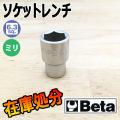 【メール便可】 ラストチャンス Beta 1/4sq. ソケット 6角 900-11mm