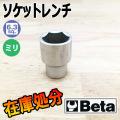 Beta ショートソケット 13mm