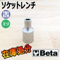 【メール便可】 ラストチャンス Beta 1/4sq. ソケット 6角 900-4mm