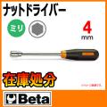 Beta 943NT-4mm