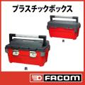 FACOM BP20