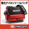 Facom(ファコム) 強化ナイロン製ツールバッグ (小)