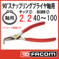 FACOM 197A-23