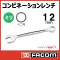 FACOM 440-12mm