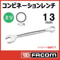 FACOM 440-13mm