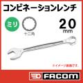 FACOM 440-20mm