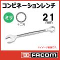 FACOM 440-21mm