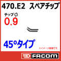 FACOM 470.E2