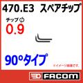 FACOM 470.E3
