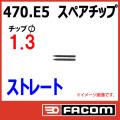 FACOM 470.E5