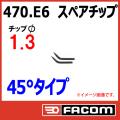 FACOM 470.E6