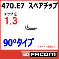 FACOM 470.E7