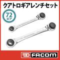 FACOM 64CJ2