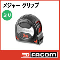 FACOM メジャー