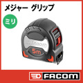 FACOM メジャー コンベックス 巻尺