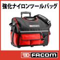 FACOM BSR20