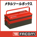 FACOM BT11