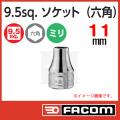 FACOM ショートソケット J11H
