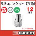 FACOM ショートソケット J12H