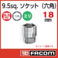 FACOM ショートソケット J18H